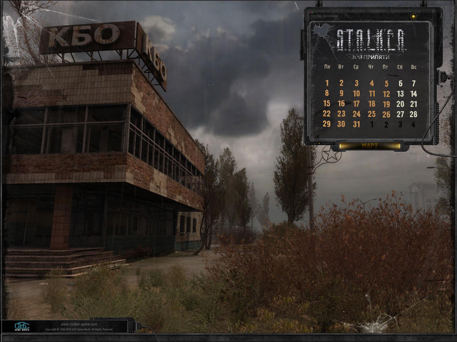Обои call of pripyat, жетон, сталкер. Игры foto 15